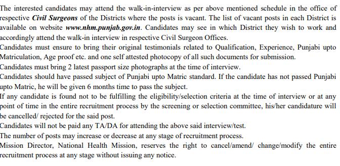 NHM Punjab Medical Officer Recruitment 2020