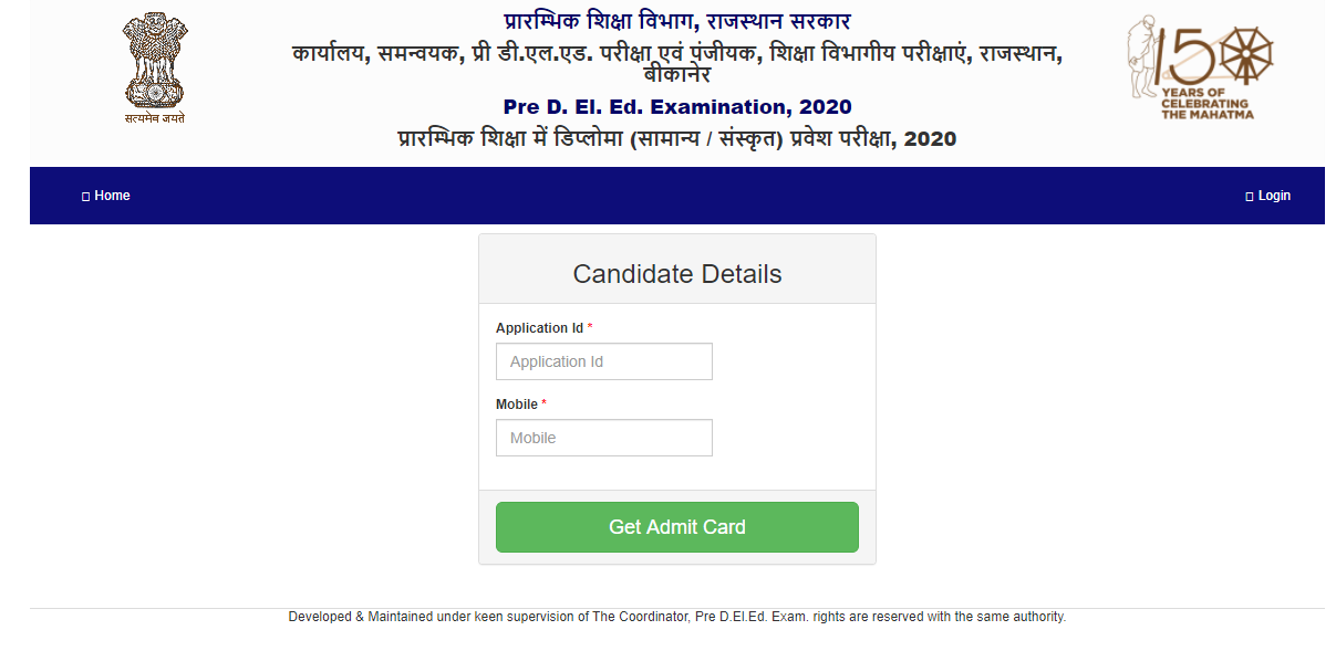 deled1.predeled.com admit card