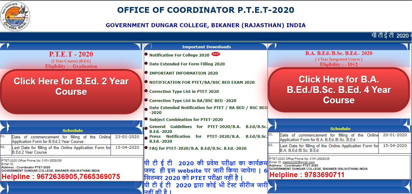 ptet admit card 2020 @ ptetdcb2020.com