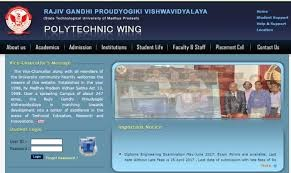 RGPV Diploma Admit Card 2020 RGPV Exam Date Hall Ticket PDF