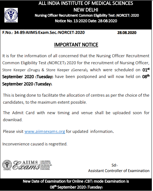 AIIMS NORCET Admit Card 2020