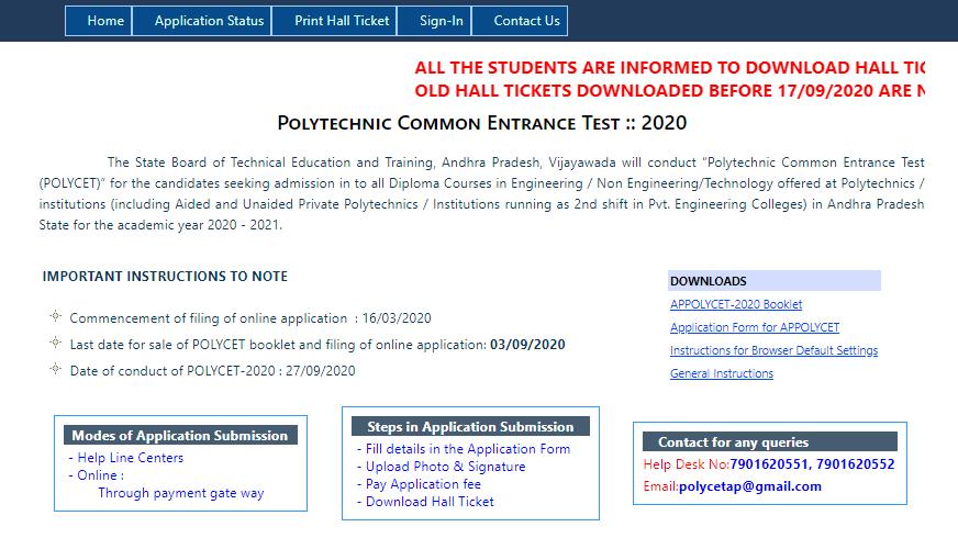 AP Polycet Answer Key 27 September 2020