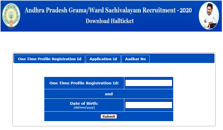 AP Grama Sachivalayam Hall Ticket 2020