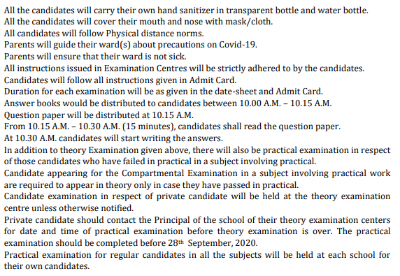 CBSE Compartment Exam Date Sheet 2020