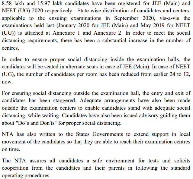 jeemain.nta.nic.in Result 2020