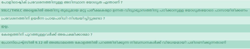 Kerala Polytechnic Admission 2020-21