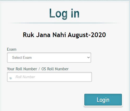 mpsos.nic.in Ruk Jana Nahi Result