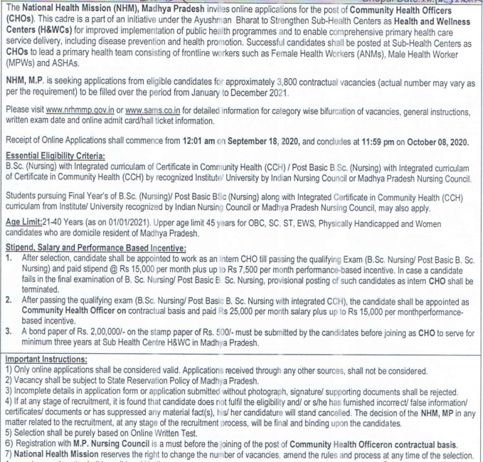 NHM MP CHO Recruitment 2020