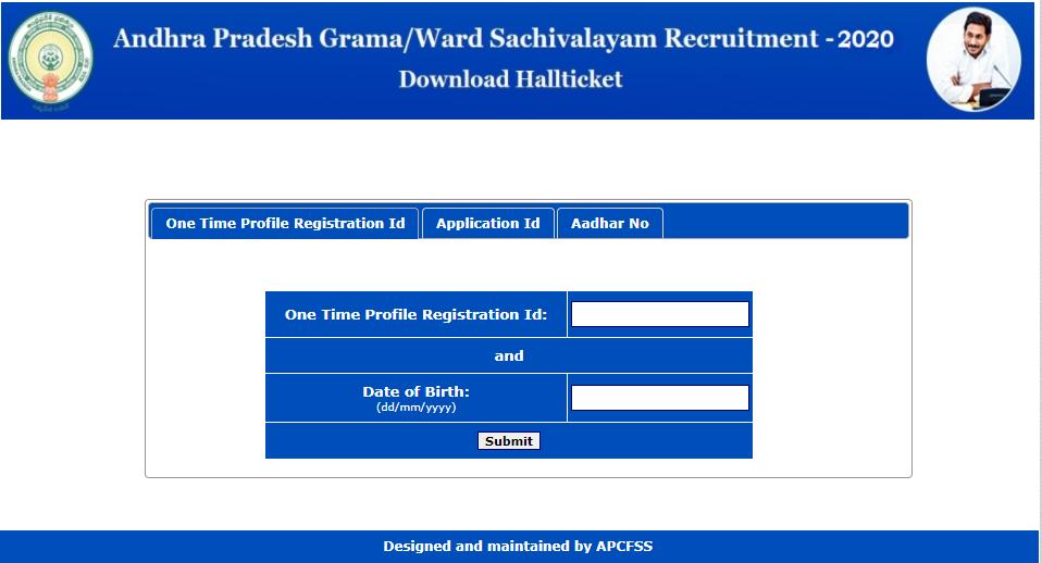 grama ward sachivalayam hall ticket