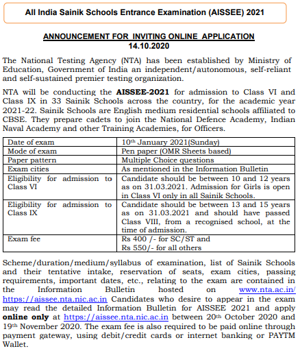 AISSEE Application Form 2021