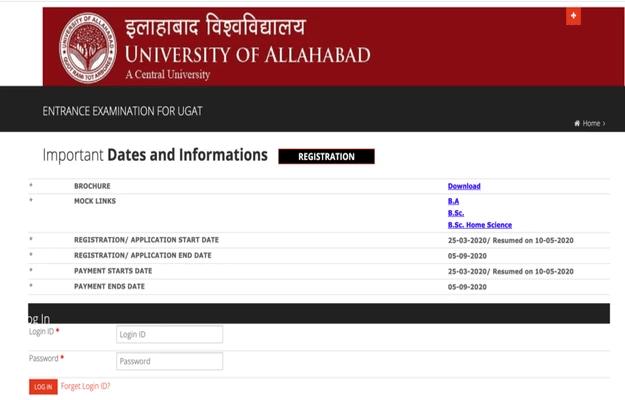 Allahabad University UGAT Result