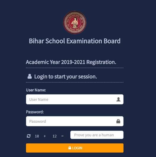 Bihar Board 12th Dummy Admit Card 2021