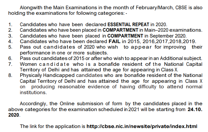 CBSE Private Candidate Exam Form 2021