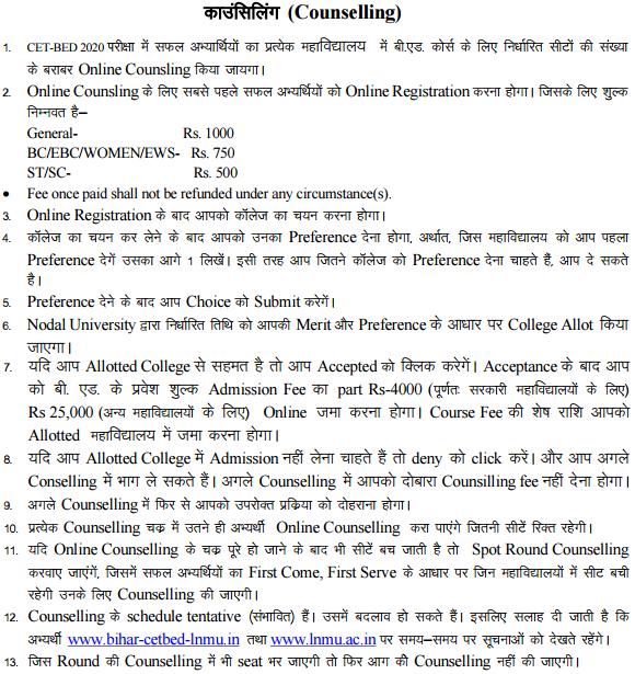 Bihar B.Ed CET Counselling Date 2020