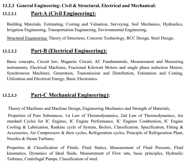SSC JE Syllabus Pdf 2020 Paper 1 & 2 Download Civil, Mechanical, Electrical Pattern @ ssc.nic.in