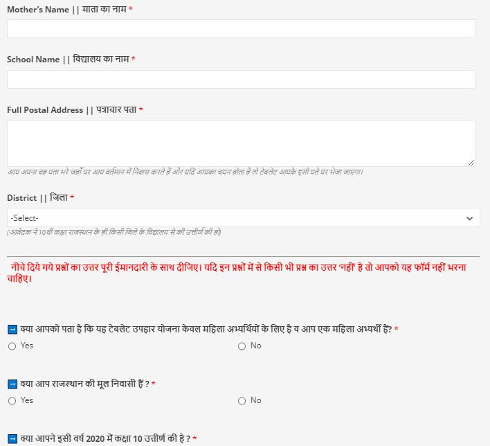 Utkarsh Classes Jodhpur Free Tablet Online Form