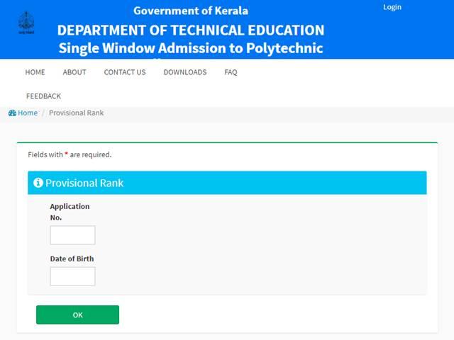 Kerala Polytechnic Trial Allotment