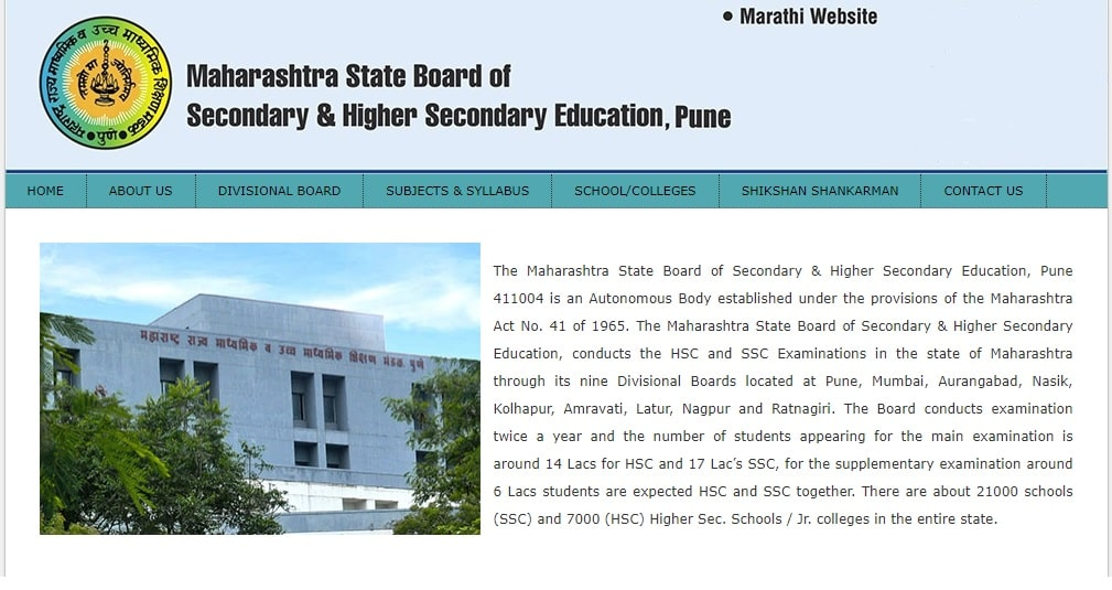 Maharashtra HSC Result 2021 mahresult.nic.in 12th School Wise Results