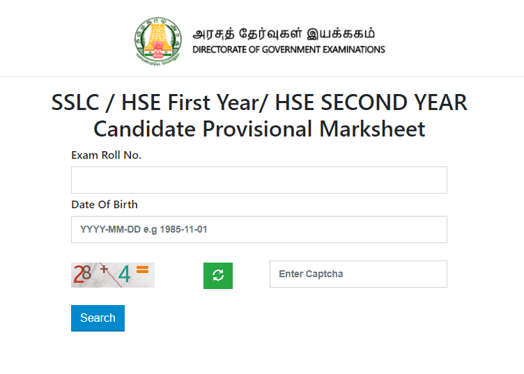 TN 11th Supplementary Result