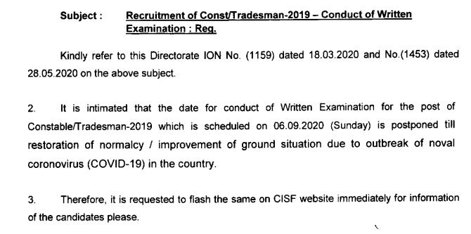 CISF Constable Tradesman Admit Card 2020