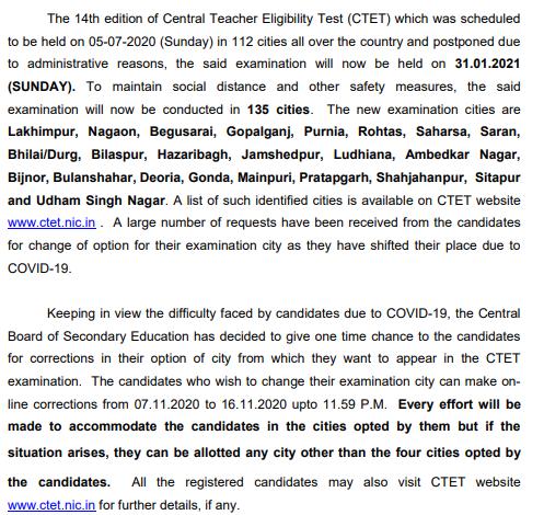 CTET Exam Center Change 2020