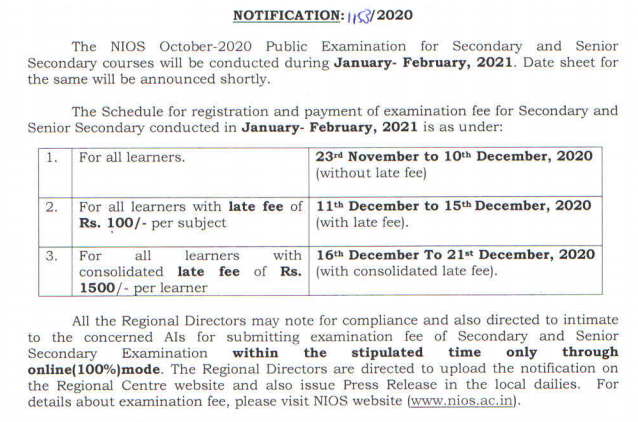 NIOS Date Sheet October 2020