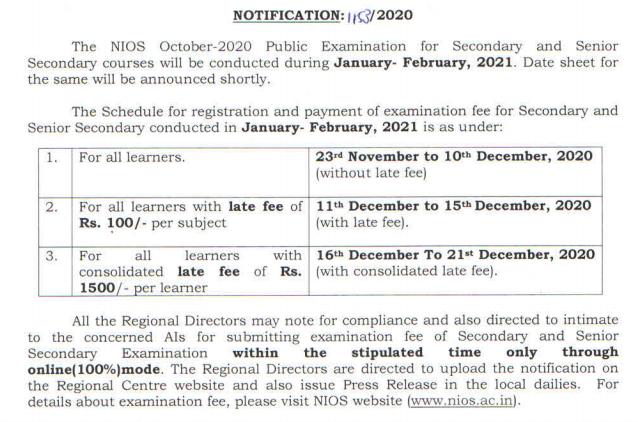 NIOS Date Sheet October 2020