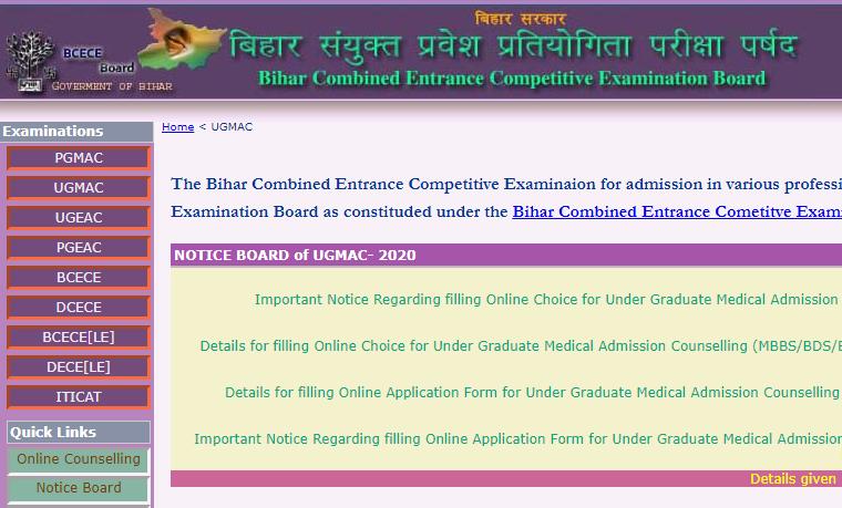 Bihar NEET 1st Seat Allotment 2020