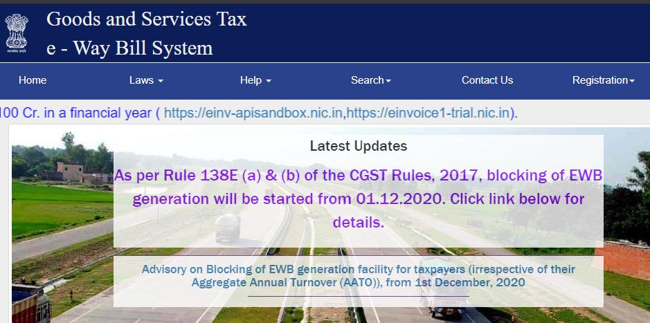 Eway Bill Online Registration