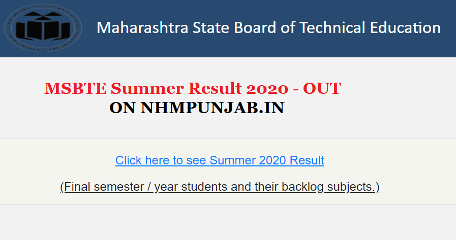 MSBTE Summer Result 2020