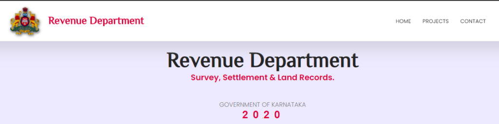SSLR Karnataka Land Surveyor Hall Ticket 2020