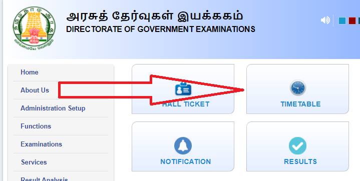 TN 11th Time Table 2021