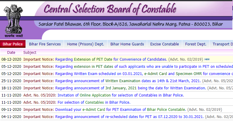 Bihar Police Constable Result 2021 Date