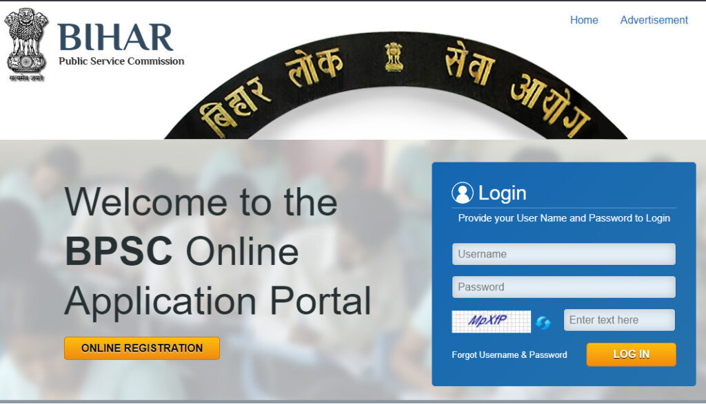 BPSC Online CCE Pre 66th Admit Card 2020