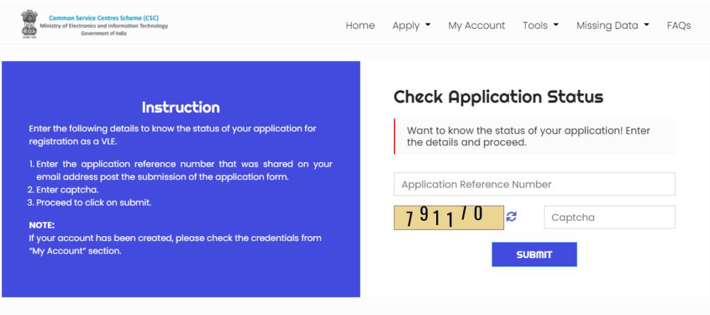 Apna CSC Status Check 2021