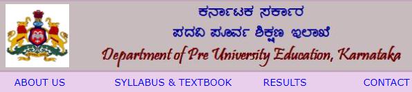 Karnataka 1st PUC Time Table 2021