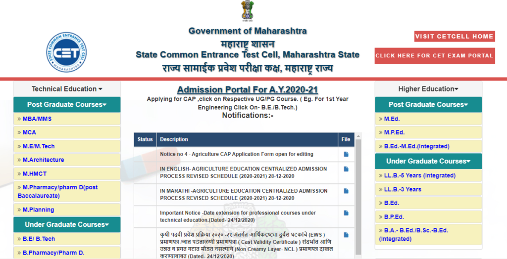 MHTCET Seat Allotment 2021 cetcell.mahacet.org Round 1 Counselling Results