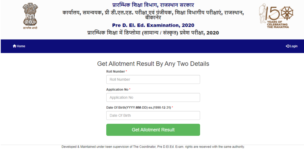 BSTC College Allotment List 2020 Predeled.com 1st Counselling Letter
