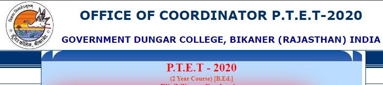 Rajasthan PTET 2nd Seat Allotment 2020