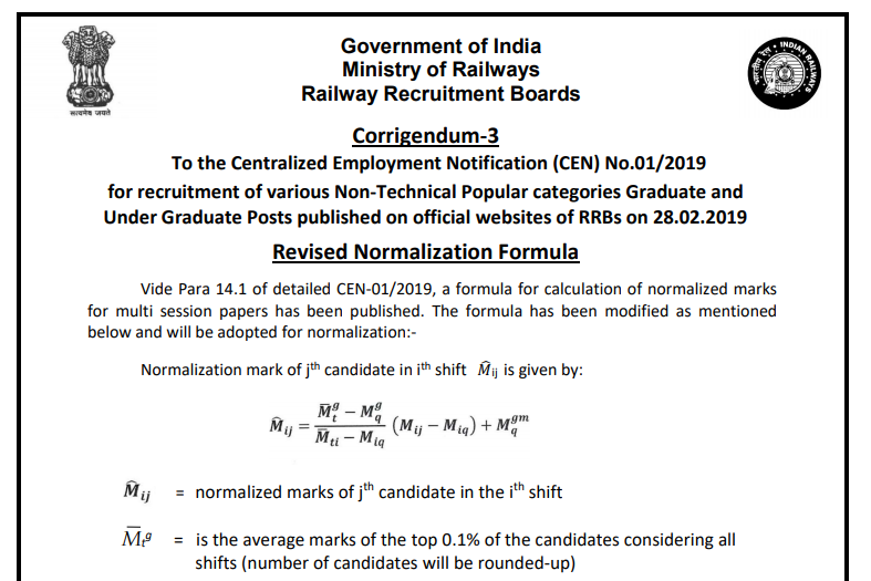 RRB Bhopal NTPC Admit Card 2020