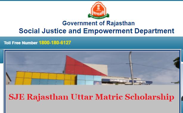 SJE Rajasthan Uttar Matric Scholarship 2021