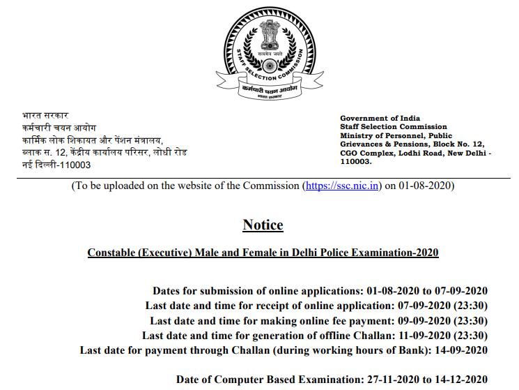 SSC Delhi Police Constbale Executive Result