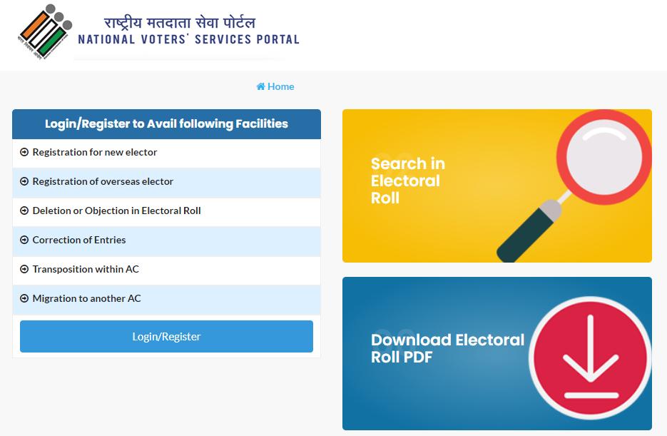 Voter ID Status 2021 Application Form Online Registration