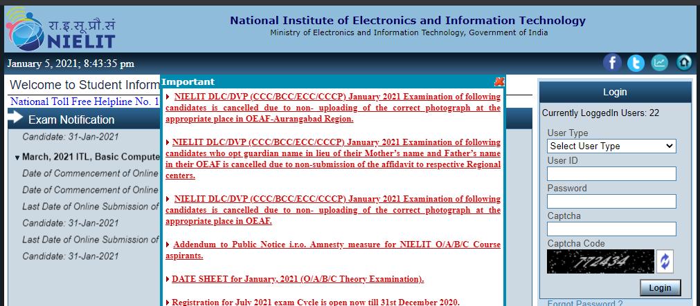 NIELIT CCC Online Registration 2021 student.nielit.gov.in Apply Online