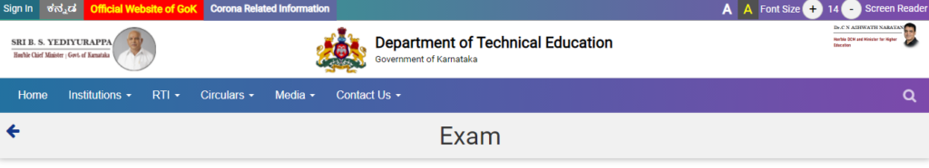 DTE Karnataka Diploma Time Table 2021