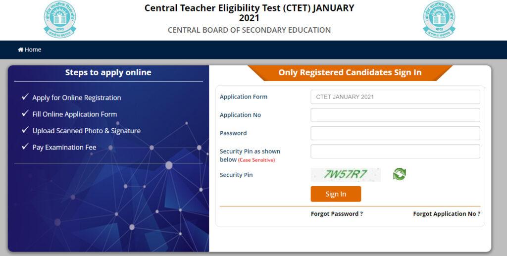 CTET Answer Key 31st Jan 2021