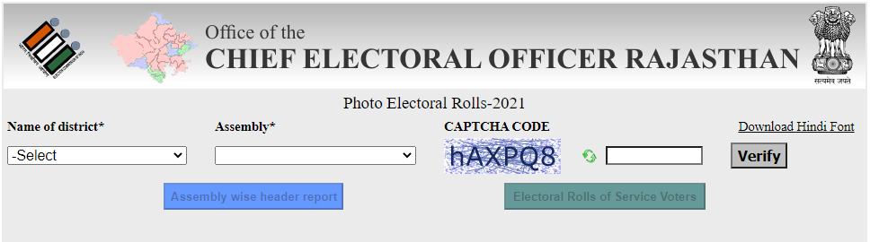 Rajasthan Electoral Roll 2021