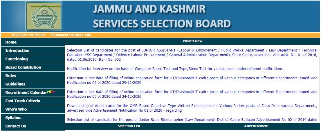 JKSSB Junior Assistant Result 2021
