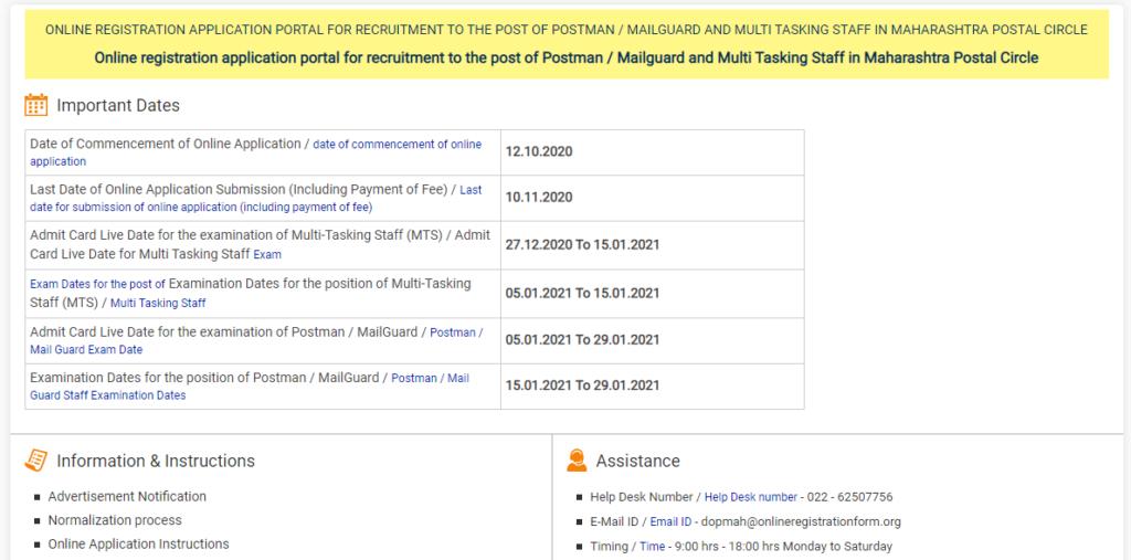 Maha Postman Result 2021 Date
