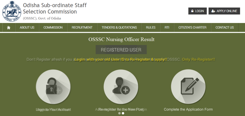 OSSSC Nursing Officer Result 2021
